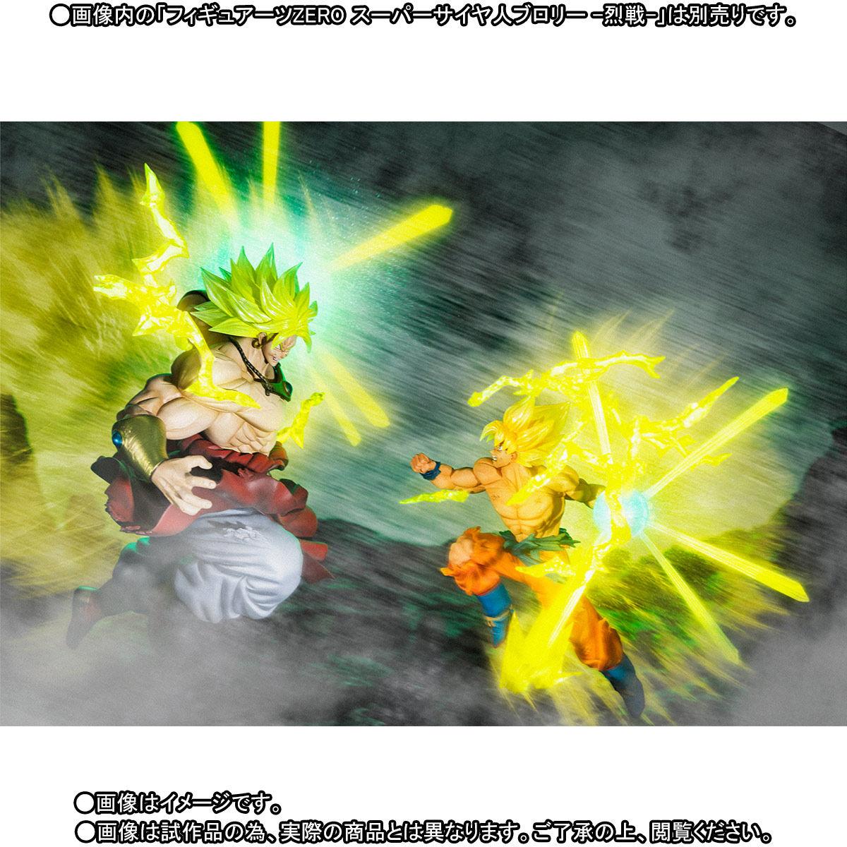 フィギュアーツZERO『スーパーサイヤ人孫悟空 -熱戦-』ドラゴンボールZ 完成品フィギュア-006