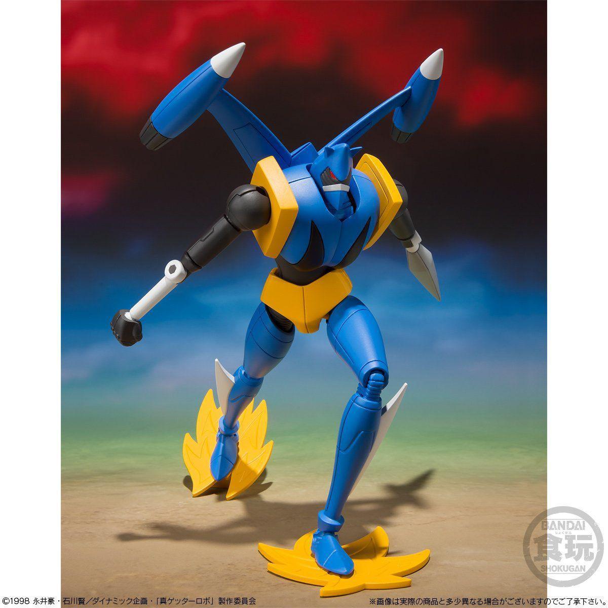 【食玩】スーパーミニプラ『真(チェンジ!!)ゲッターロボ Vol.3』セット-002