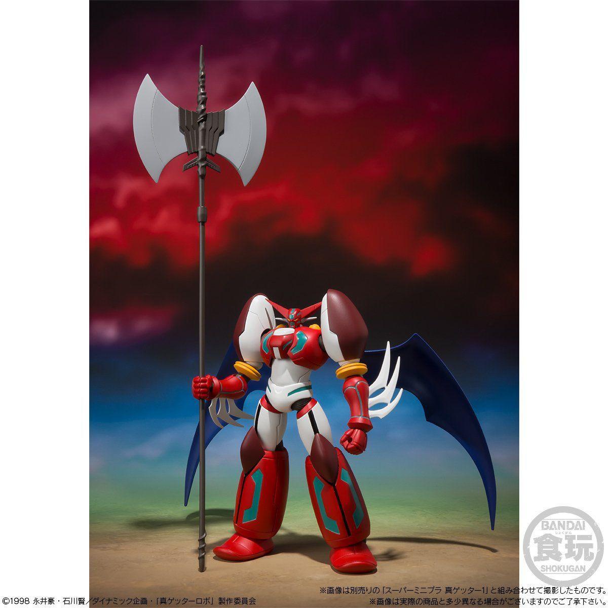 【食玩】スーパーミニプラ『真(チェンジ!!)ゲッターロボ Vol.3』セット-006