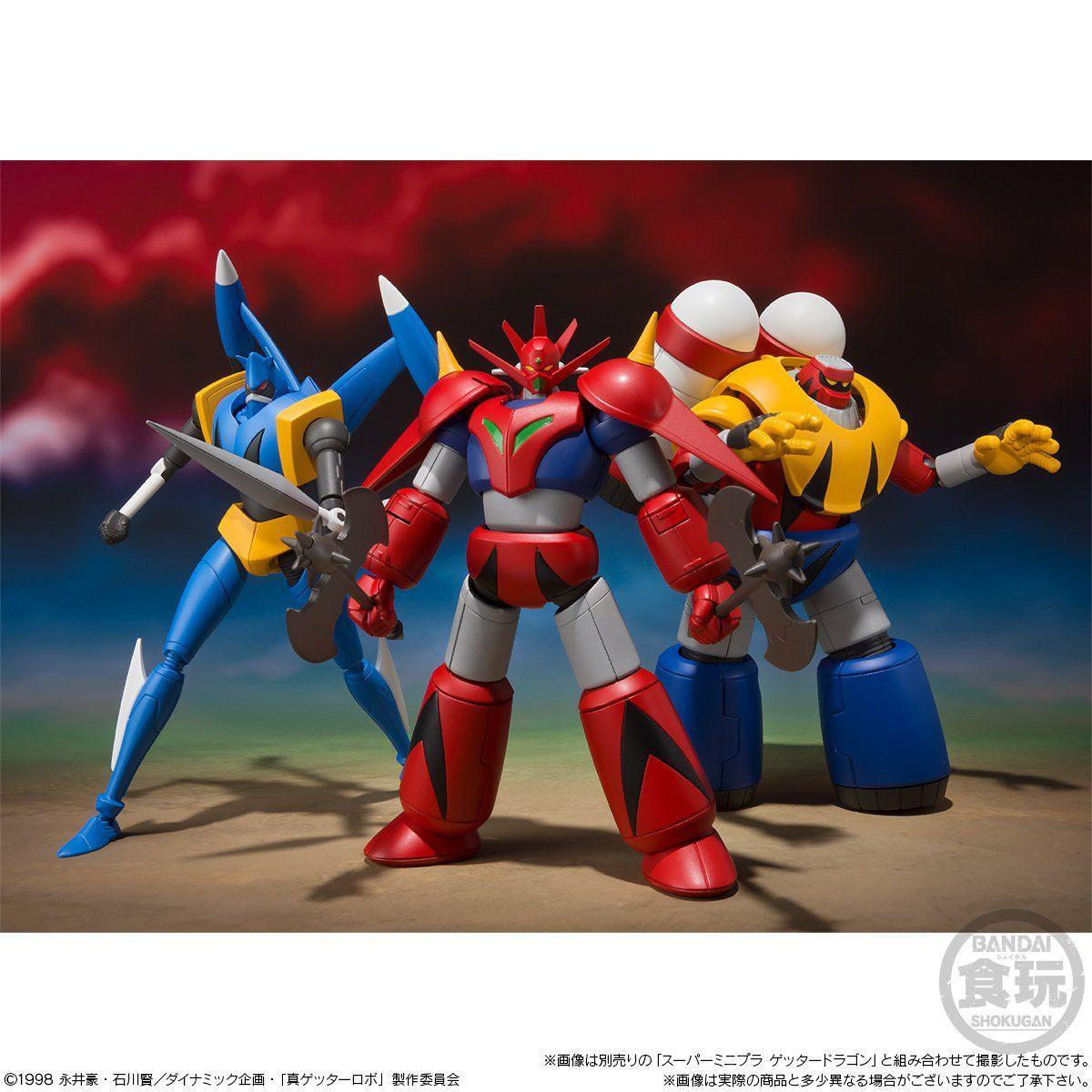 【食玩】スーパーミニプラ『真(チェンジ!!)ゲッターロボ Vol.3』セット-008