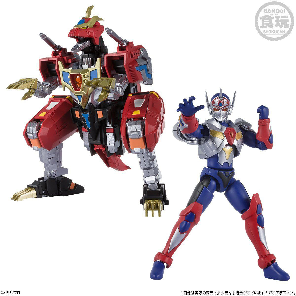 【食玩】スーパーミニプラ『ダイナドラゴン&グリッドマンシグマ セット』電光超人グリッドマン プラモデル-001