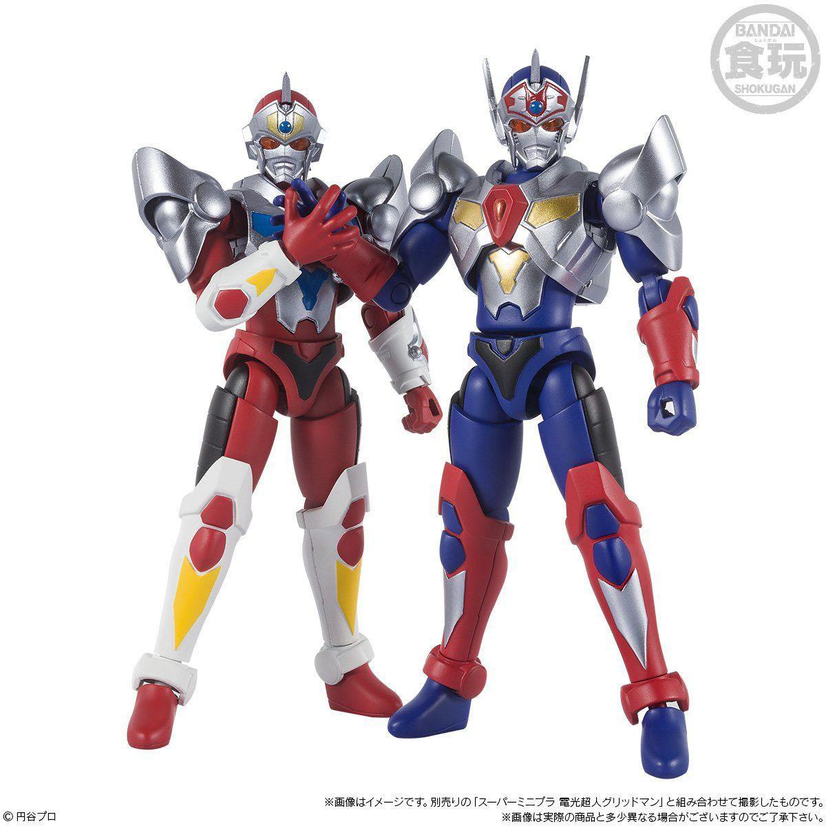 【食玩】スーパーミニプラ『ダイナドラゴン&グリッドマンシグマ セット』電光超人グリッドマン プラモデル-004