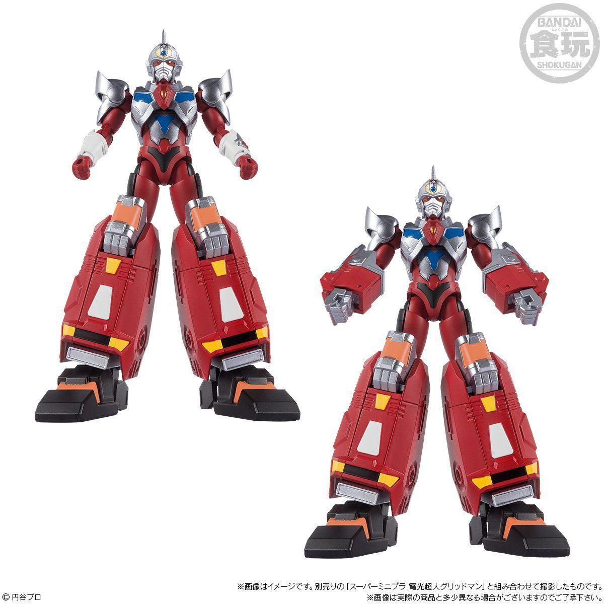 【食玩】スーパーミニプラ『ダイナドラゴン&グリッドマンシグマ セット』電光超人グリッドマン プラモデル-006