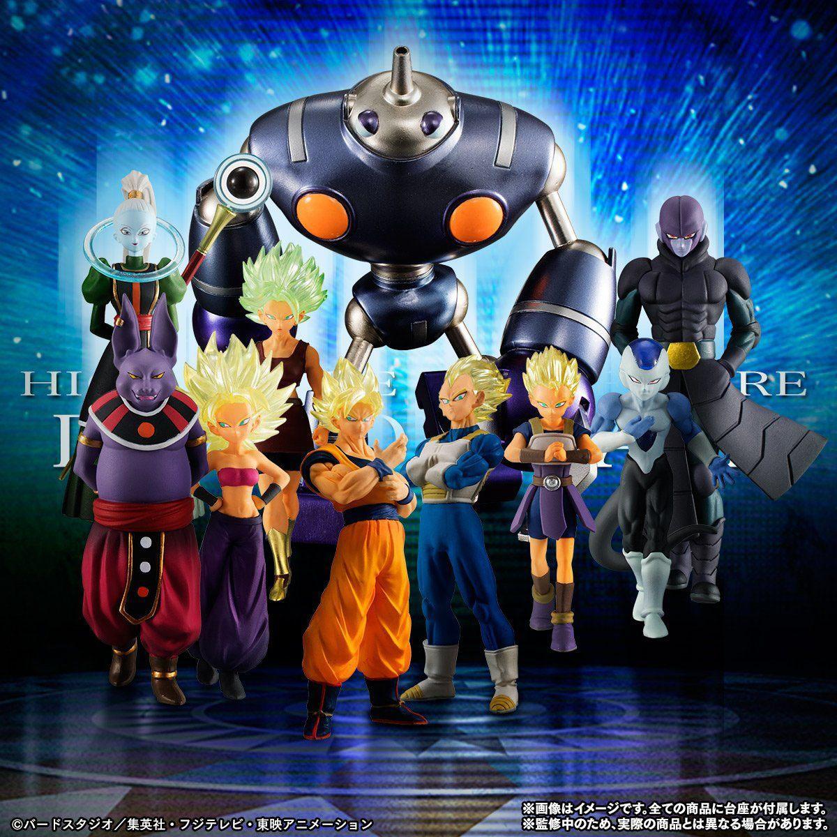 『HGドラゴンボール超 ~第6宇宙のライバル達~』1セット(全10種)-001