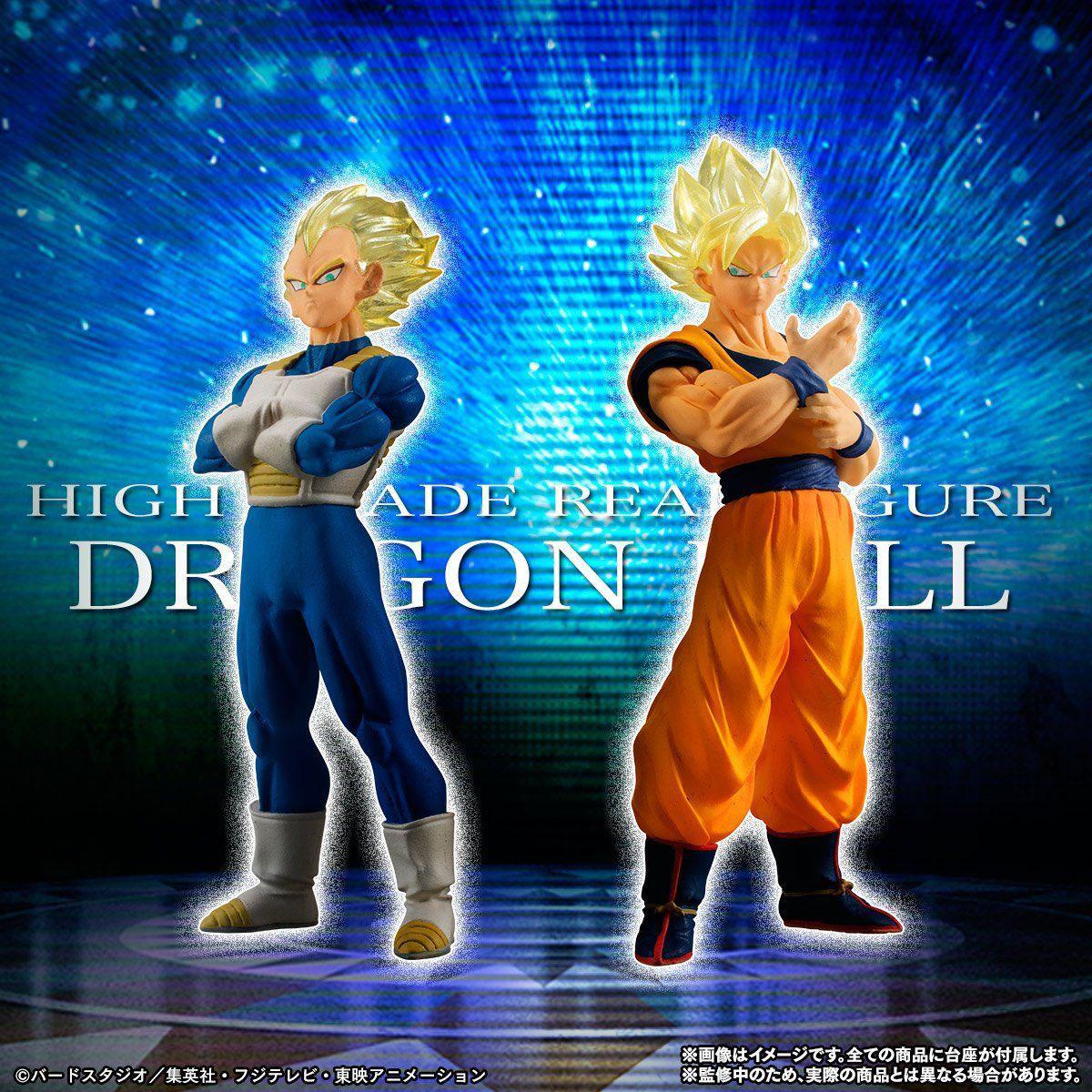 『HGドラゴンボール超 ~第6宇宙のライバル達~』1セット(全10種)-002