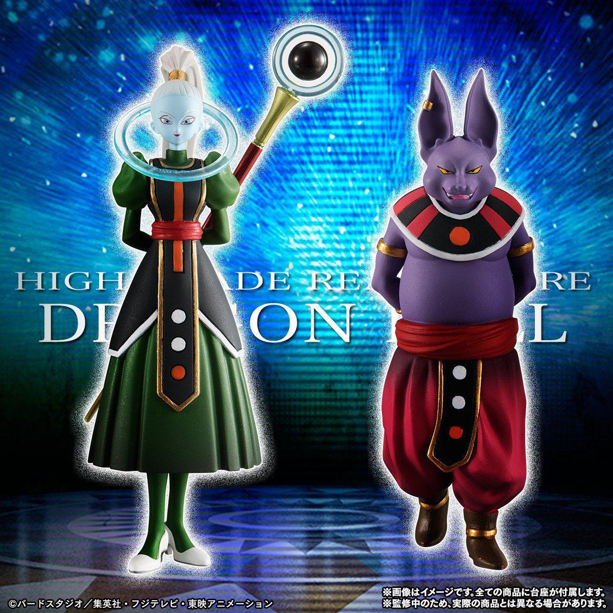 『HGドラゴンボール超 ~第6宇宙のライバル達~』1セット(全10種)-003