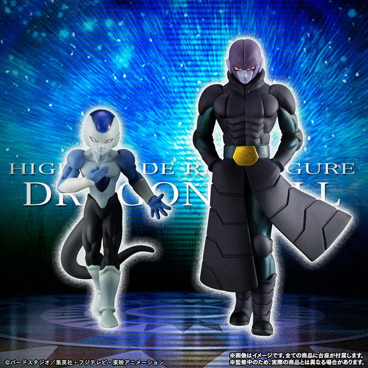 『HGドラゴンボール超 ~第6宇宙のライバル達~』1セット(全10種)-004