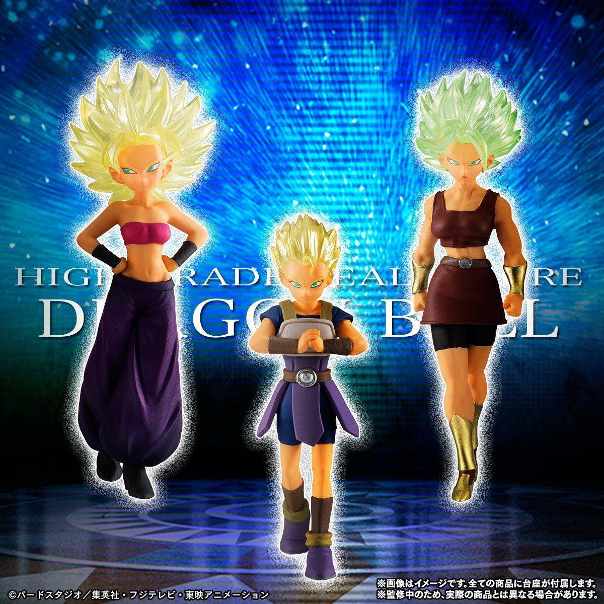 『HGドラゴンボール超 ~第6宇宙のライバル達~』1セット(全10種)-006
