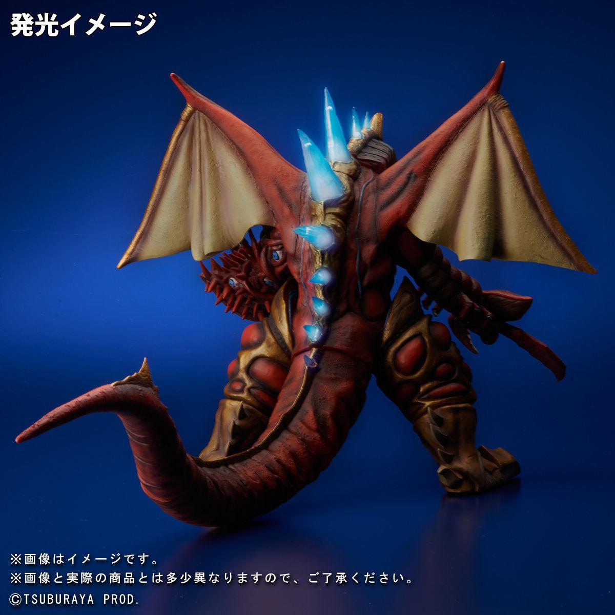 大怪獣シリーズ ULTRA NEW GENERATION『ファイブキング(発光Ver.)』ウルトラマンギンガS 完成品フィギュア-005