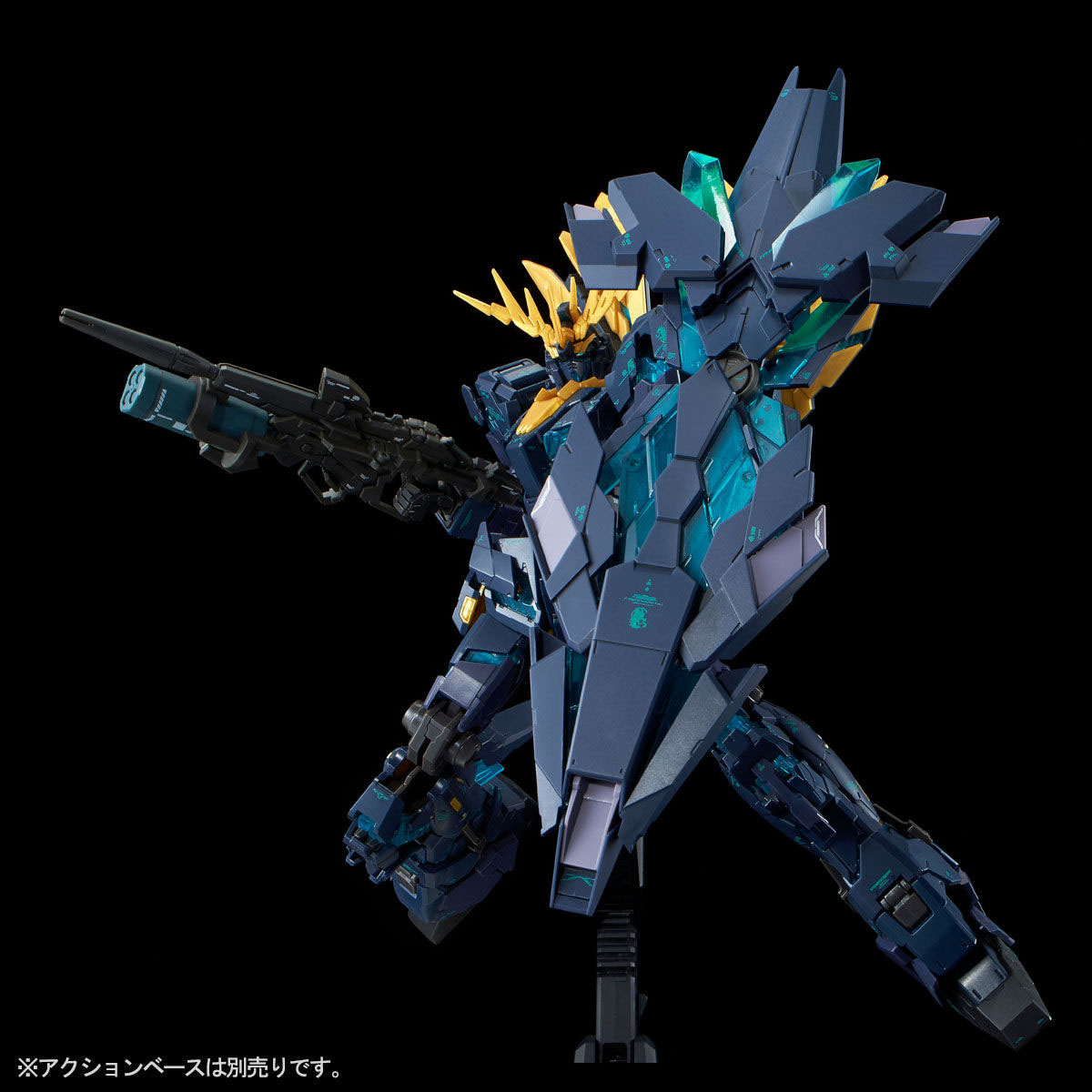 RG 1/144『ユニコーンガンダム2号機 バンシィ・ノルン(最終決戦仕様)』プラモデル-006