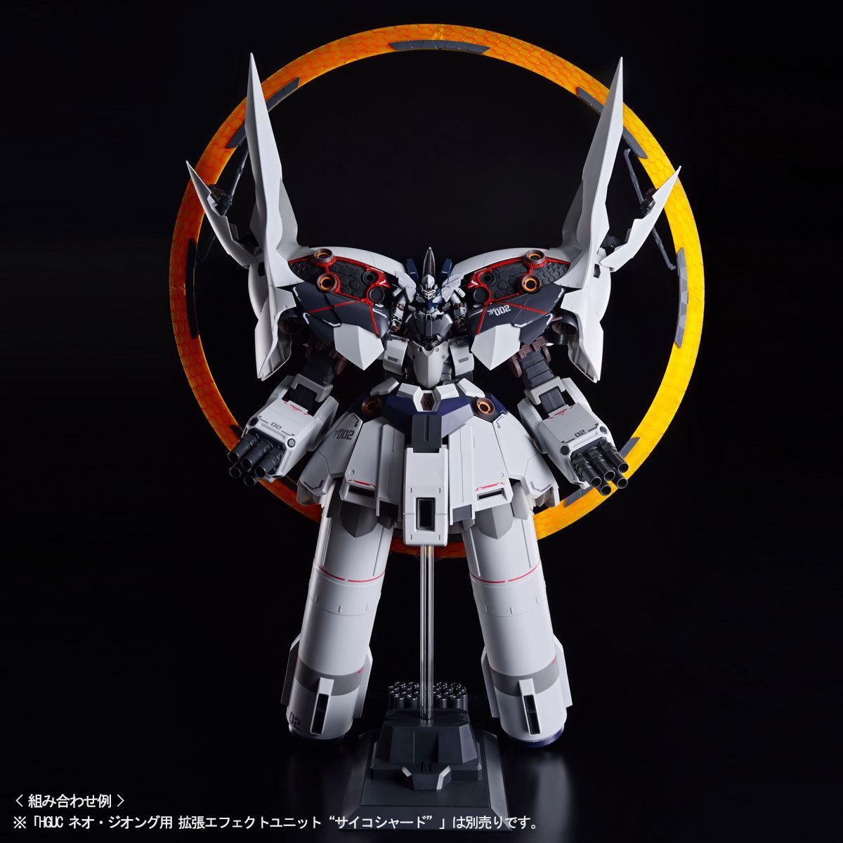 HG 1/144『II(セカンド)ネオ・ジオング(ナラティブVer.)』プラモデル-007