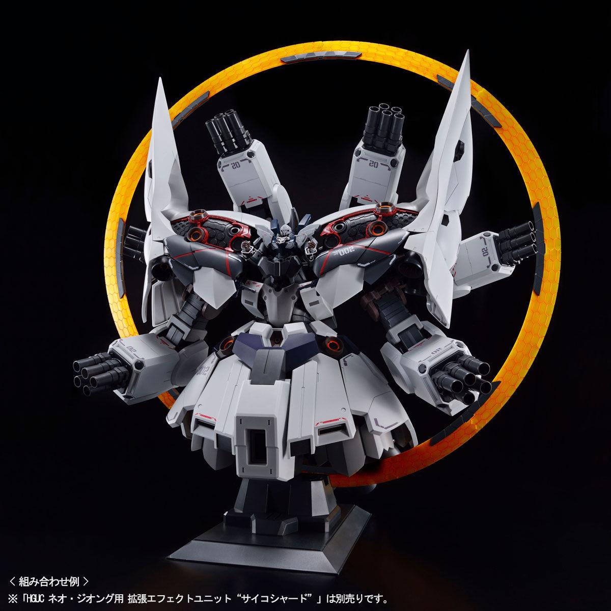 HG 1/144『II(セカンド)ネオ・ジオング(ナラティブVer.)』プラモデル-008