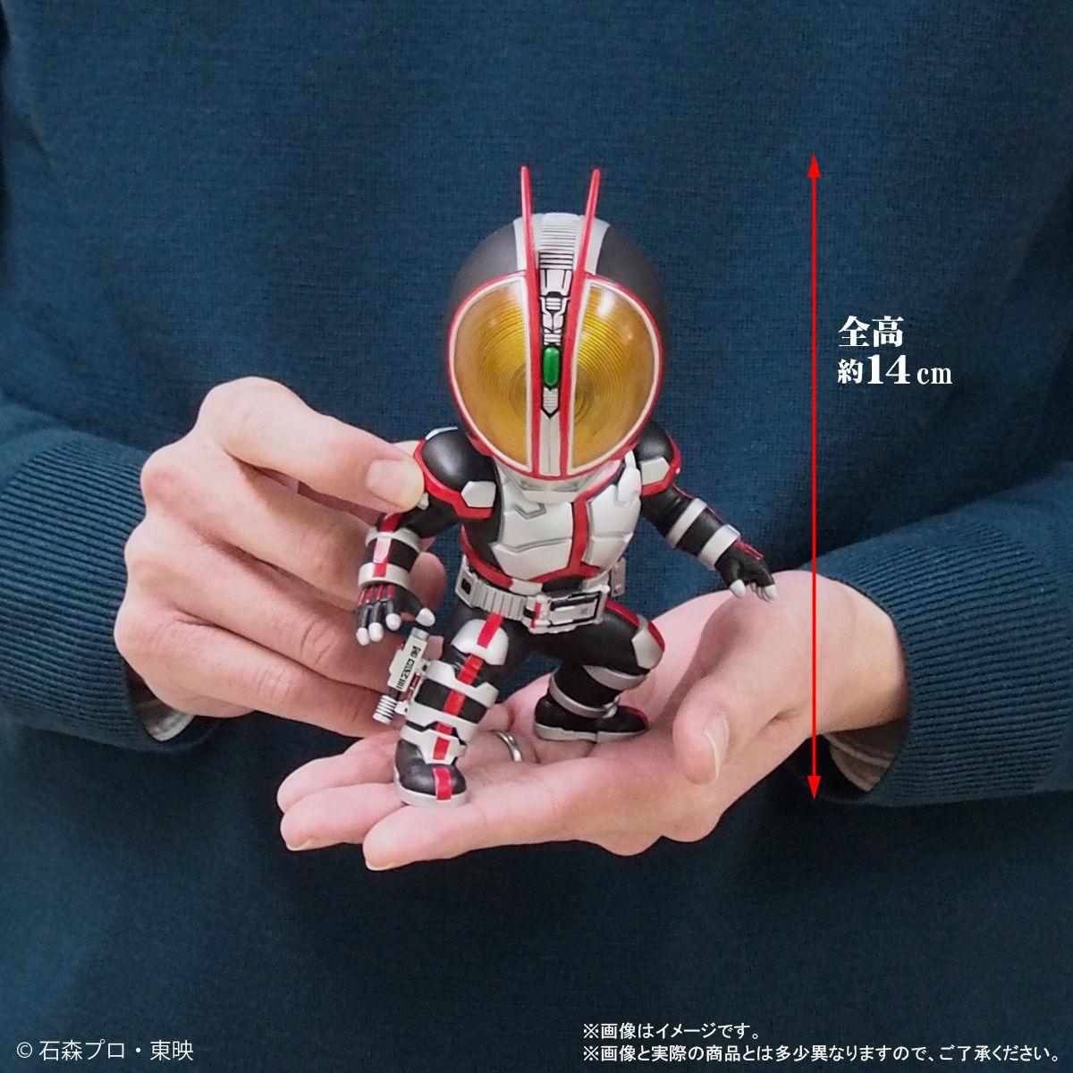 デフォリアル『仮面ライダーファイズ』完成品フィギュア-010