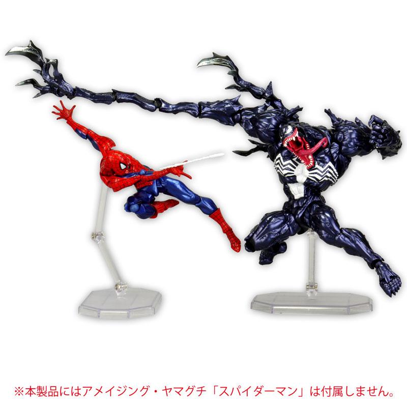 【再販】アメイジング・ヤマグチ No.003『ヴェノム』スパイダーマン 可動フィギュア-027