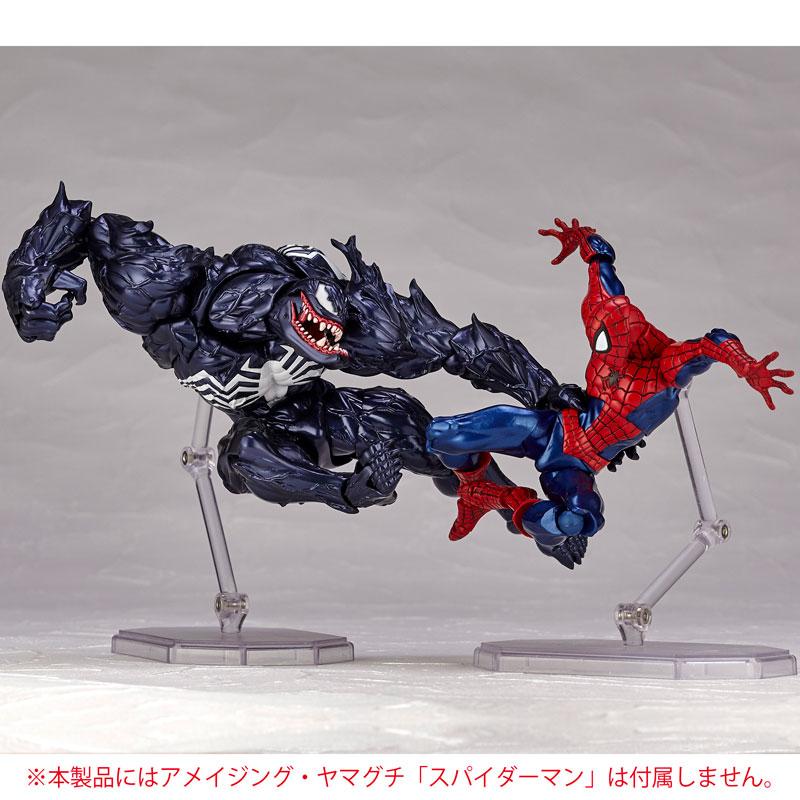【再販】アメイジング・ヤマグチ No.003『ヴェノム』スパイダーマン 可動フィギュア-028