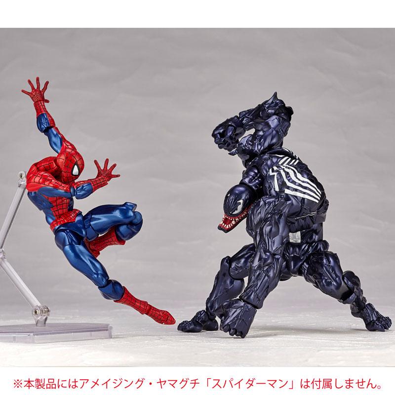 【再販】アメイジング・ヤマグチ No.003『ヴェノム』スパイダーマン 可動フィギュア-029
