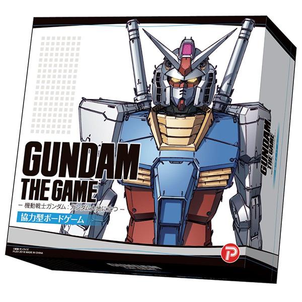 『GUNDAM THE GAME -機動戦士ガンダム:ガンダム大地に立つ-』ボードゲーム