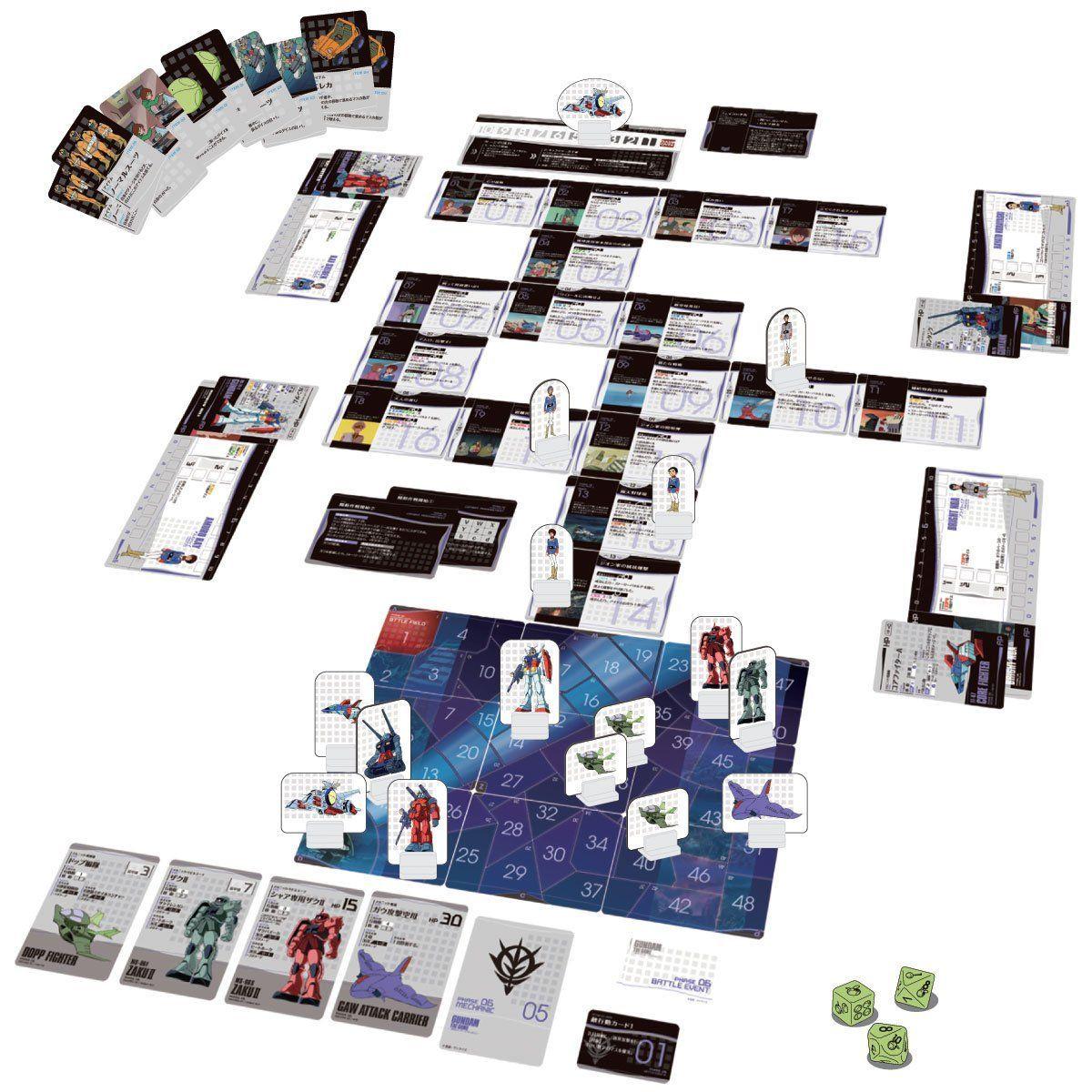 『GUNDAM THE GAME -機動戦士ガンダム:ガンダム大地に立つ-』ボードゲーム-001