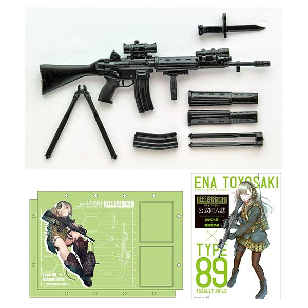 リトルアーモリー[LS01]『89式小銃(閉所戦仕様)豊崎恵那ミッションパック』1/12 プラモデル