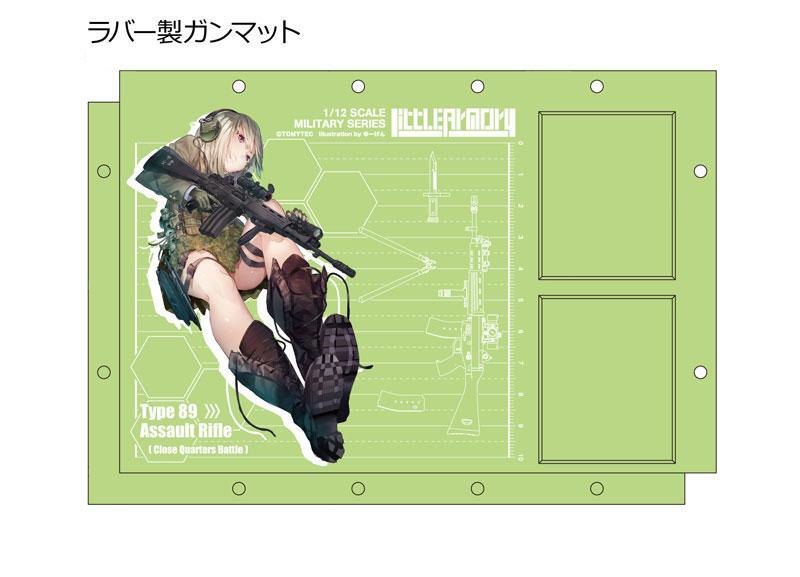 リトルアーモリー[LS01]『89式小銃(閉所戦仕様)豊崎恵那ミッションパック』1/12 プラモデル-026