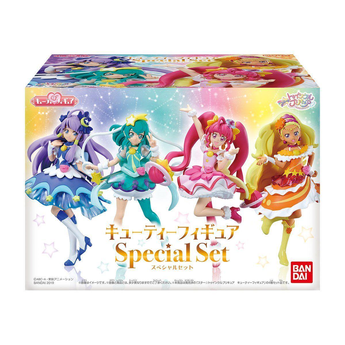 【食玩】スター☆トゥインクルプリキュア『キューティーフィギュア Special Set』フィギュア セット-001