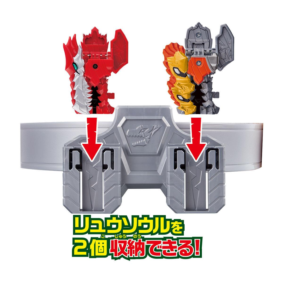 騎士竜戦隊リュウソウジャー『リュウソウバックル』変身なりきり-006