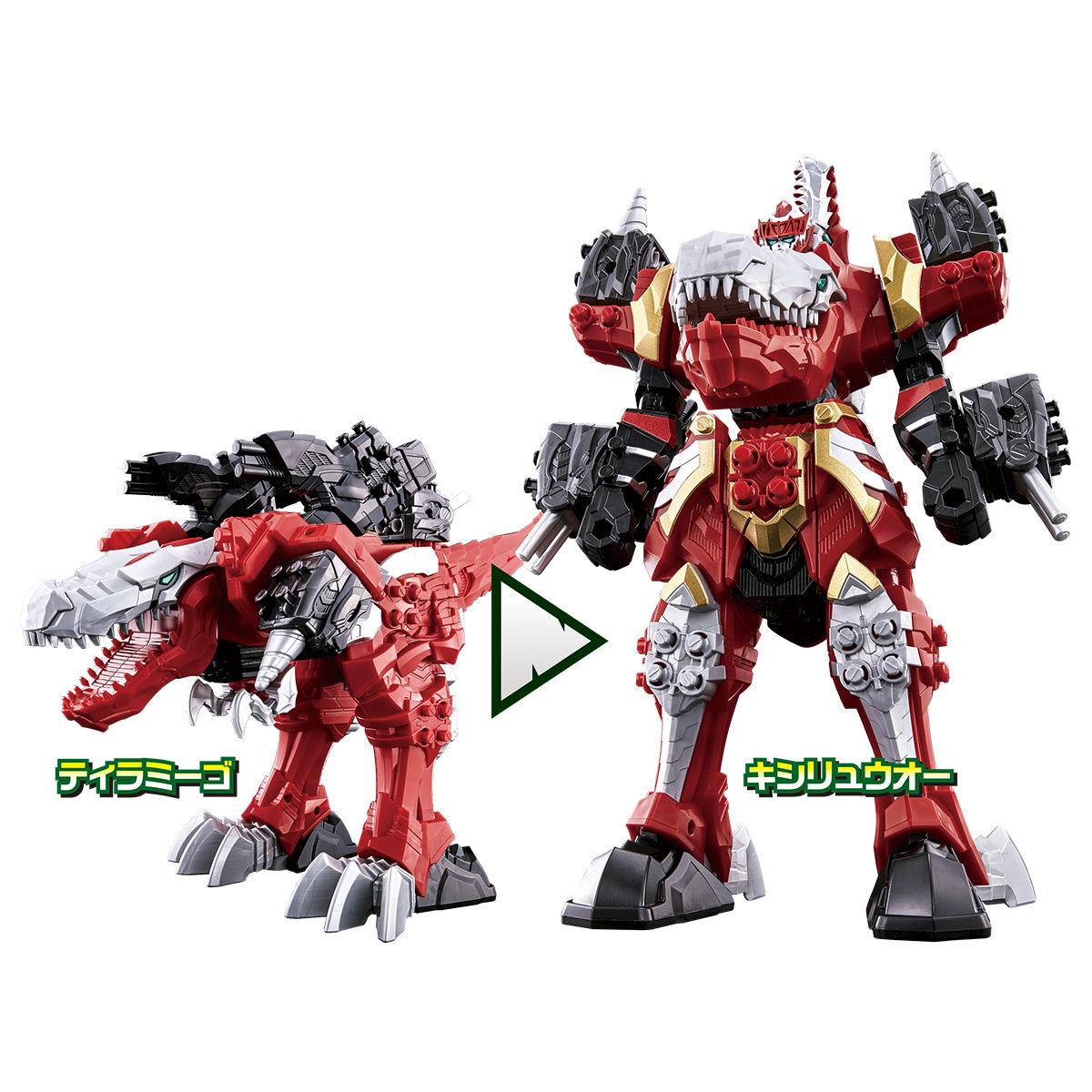 騎士竜戦隊リュウソウジャー『騎士竜シリーズ01&02&03 竜装合体 DXキシリュウオースリーナイツセット』可変可動フィギュア-003