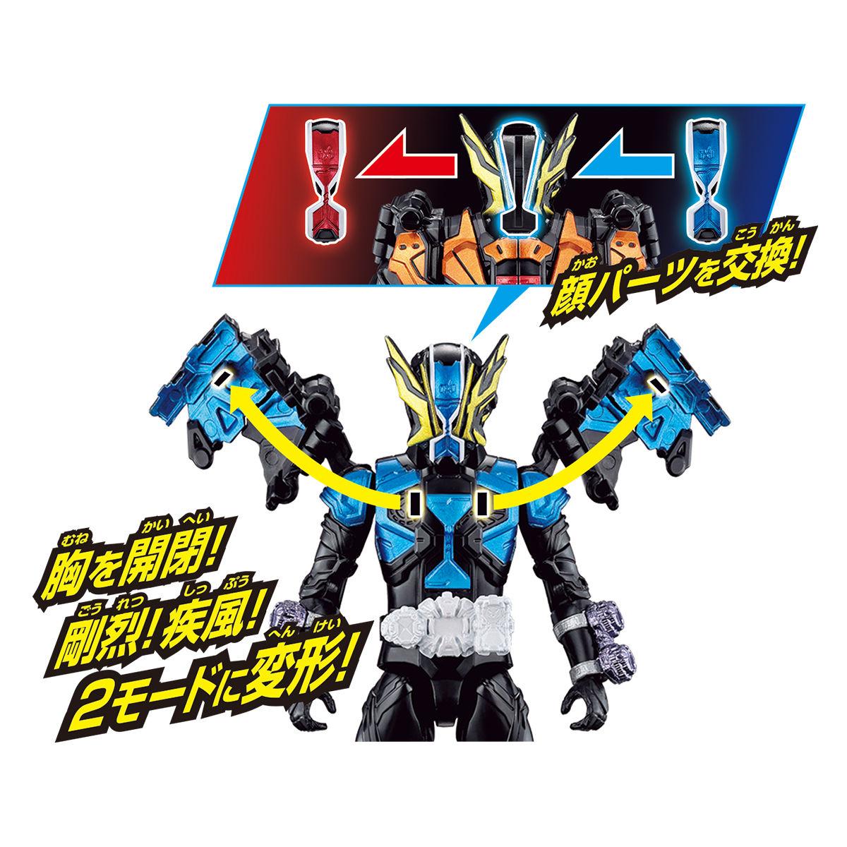 RKFライダーアーマーシリーズ『仮面ライダーゲイツリバイブ』可動フィギュア-007