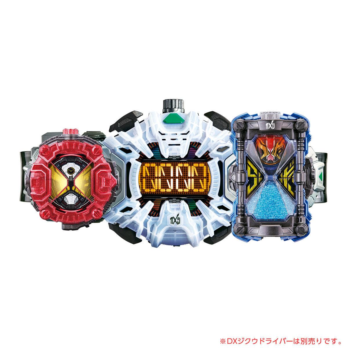 ライドウォッチ『DXゲイツ リバイブ ライドウォッチ』仮面ライダージオウ 変身なりきり-003