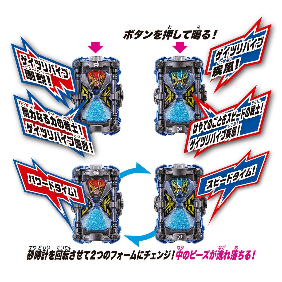 ライドウォッチ『DXゲイツ リバイブ ライドウォッチ』仮面ライダージオウ 変身なりきり-006