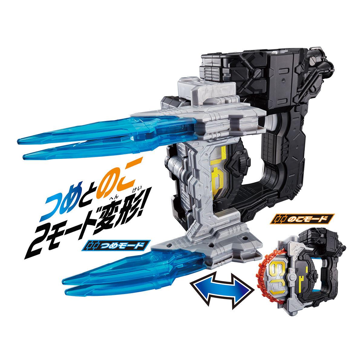 仮面ライダーゲイツリバイブ『裂風削烈 DXジカンジャックロー』仮面ライダージオウ 変身なりきり-005