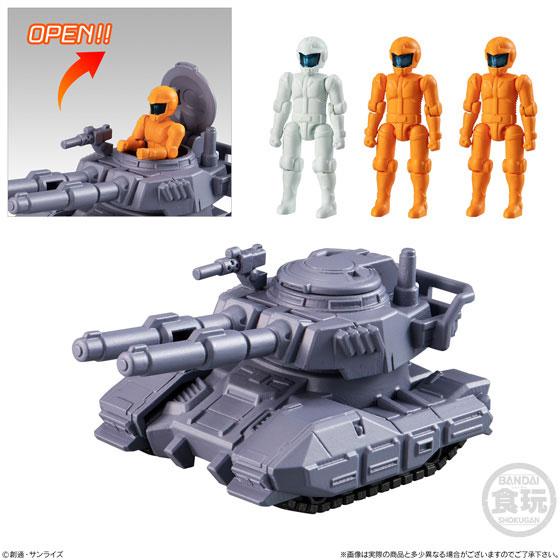 【食玩】機動戦士ガンダム『マイクロウォーズ』10個入りBOX-003