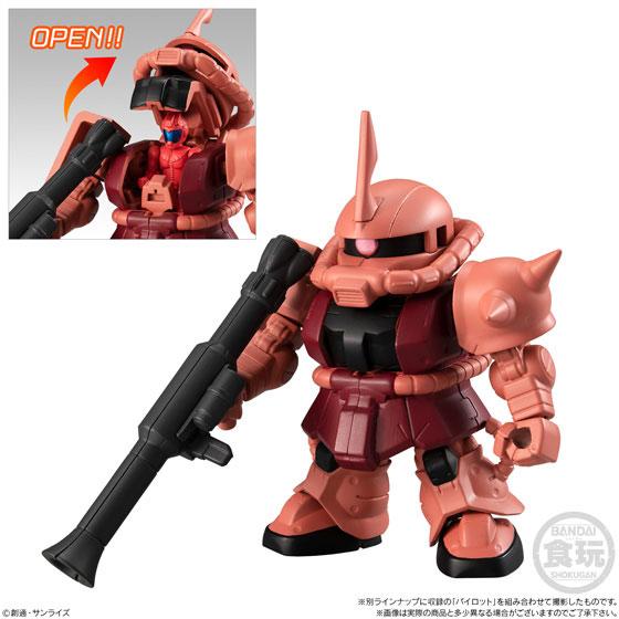 【食玩】機動戦士ガンダム『マイクロウォーズ』10個入りBOX-004