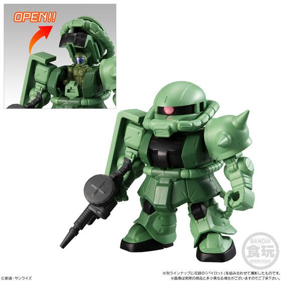 【食玩】機動戦士ガンダム『マイクロウォーズ』10個入りBOX-005