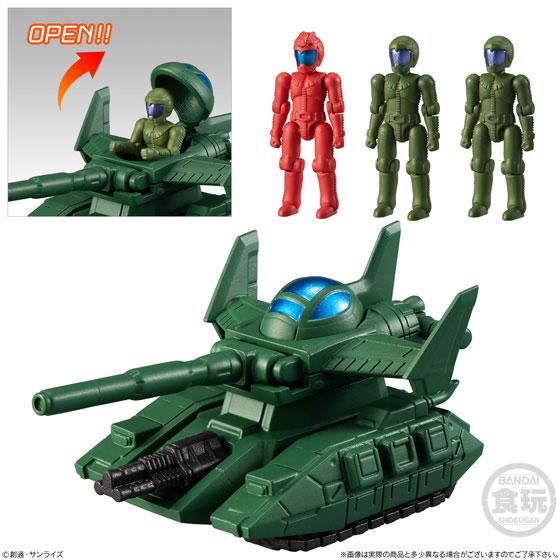 【食玩】機動戦士ガンダム『マイクロウォーズ』10個入りBOX-006