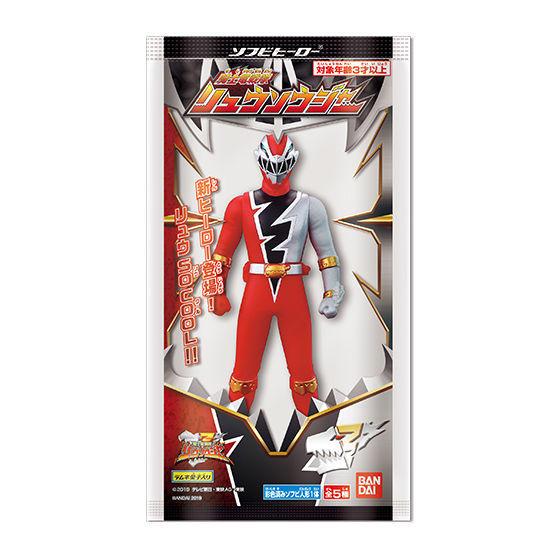 【食玩】ソフビヒーロー『騎士竜戦隊リュウソウジャー』10個入りBOX-001