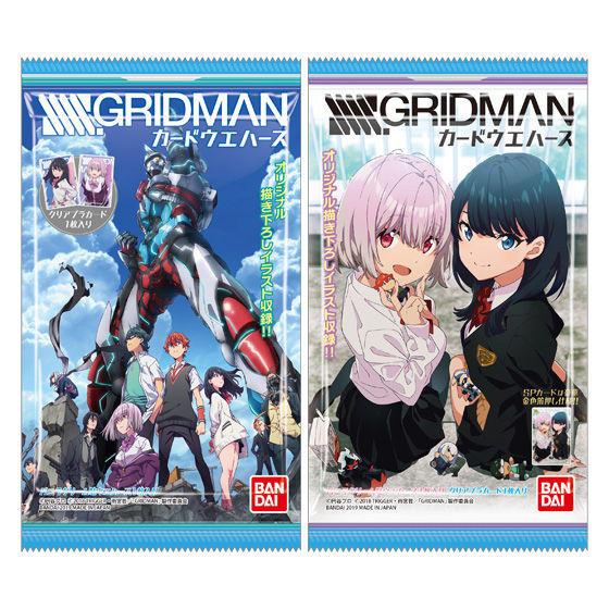 【食玩】グリッドマン『SSSS.GRIDMAN カードウエハース』20個入りBOX-001