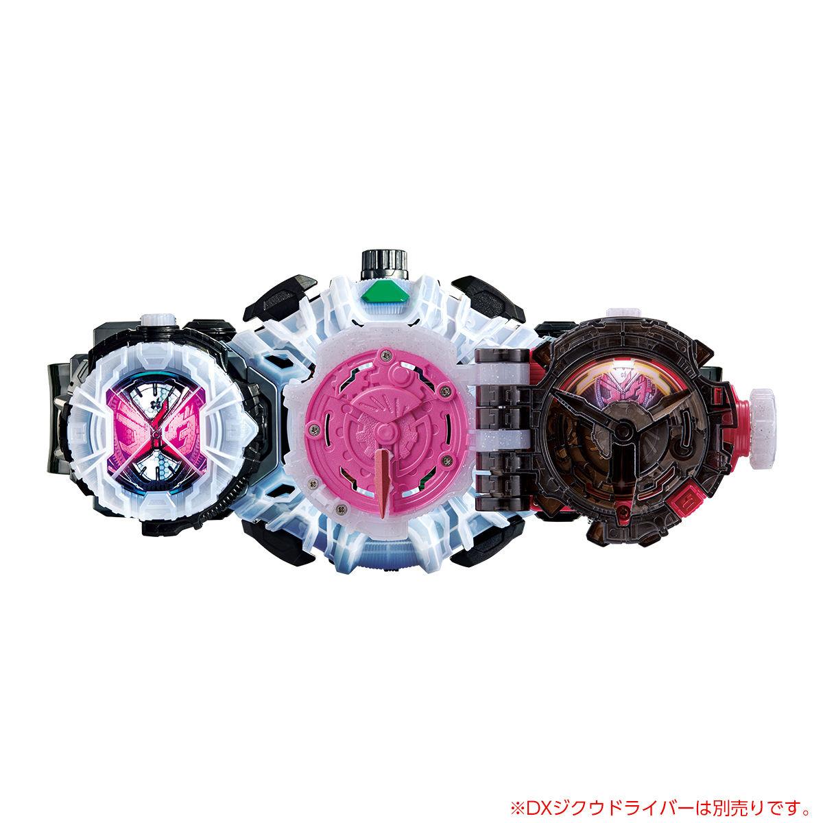 ライドウォッチ『DXジオウトリニティライドウォッチ』仮面ライダージオウ 変身なりきり-002