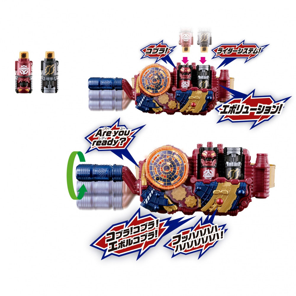 レジェンドライダー 変身ベルトver.20th『DXエボルドライバー』仮面ライダービルド 変身なりきり-002