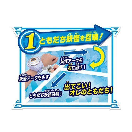 妖怪ウォッチ『DX妖怪ウォッチエルダ ver.K』変身なりきり-006