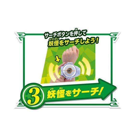 妖怪ウォッチ『DX妖怪ウォッチエルダ ver.K』変身なりきり-008