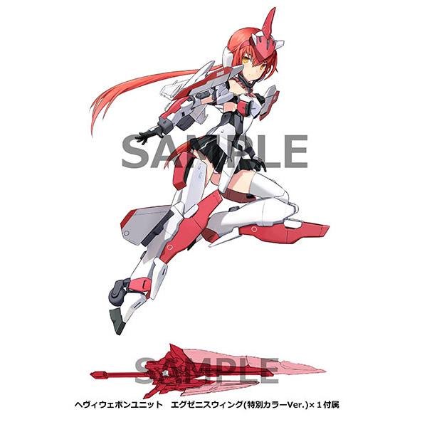 ラジオ フレームアームズ・ガール改 スペシャルCD『FAガール スティレット特別版(仮称)』プラモデル付 CD