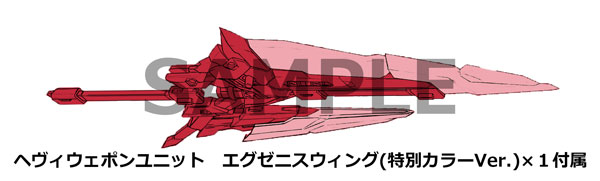 ラジオ フレームアームズ・ガール改 スペシャルCD『FAガール スティレット特別版(仮称)』プラモデル付 CD-002
