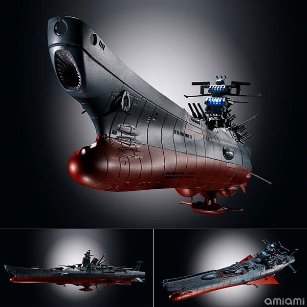 超合金魂『GX-86 宇宙戦艦ヤマト2202』完成品モデル