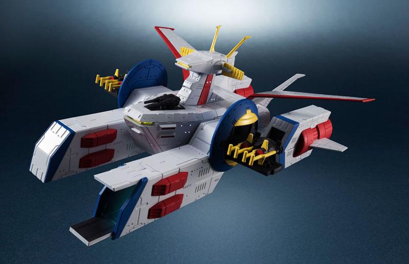 輝艦大全『ペガサス級強襲揚陸艦2番艦 ホワイトベース』機動戦士ガンダム 1/1700 完成品モデル-007
