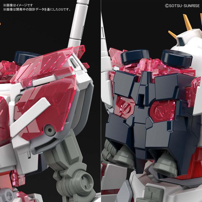 HGUC 1/144『ナラティブガンダム C装備』ガンダムNT プラモデル-003