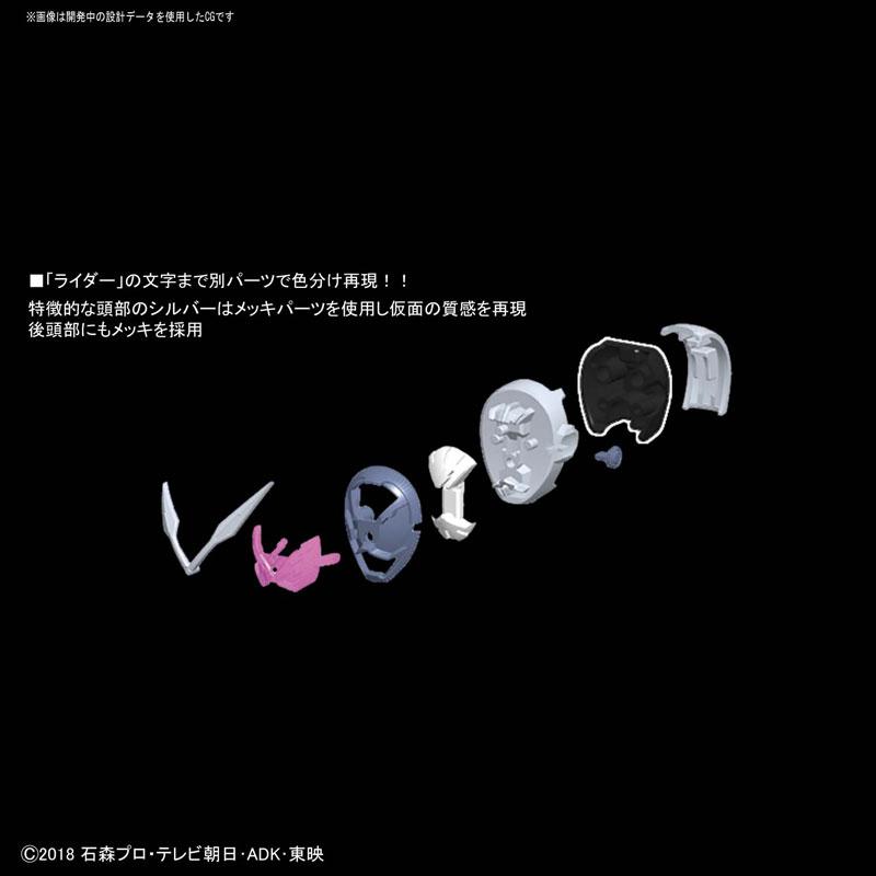 フィギュアライズ スタンダード『仮面ライダージオウ』プラモデル-002