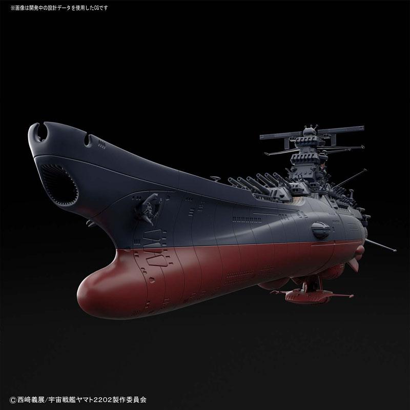 1/1000『宇宙戦艦ヤマト2202(最終決戦仕様)』宇宙戦艦ヤマト2202 プラモデル-001