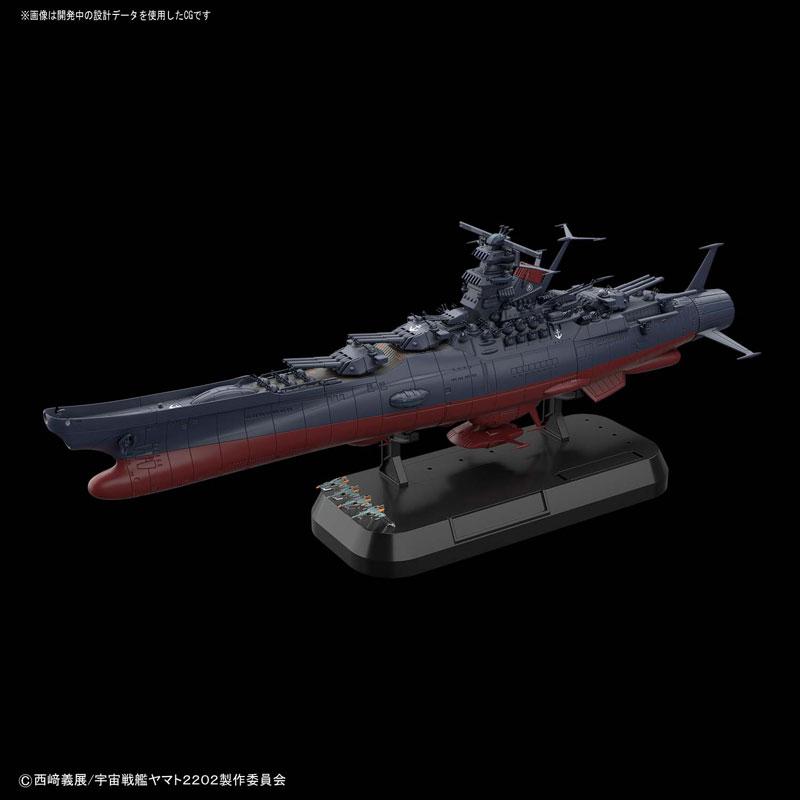 1/1000『宇宙戦艦ヤマト2202(最終決戦仕様)』宇宙戦艦ヤマト2202 プラモデル-002