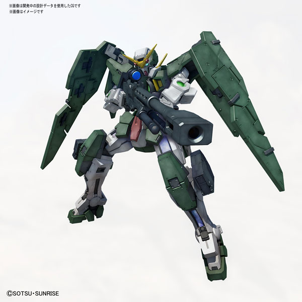 MG 1/100『ガンダムデュナメス』機動戦士ガンダム00 プラモデル